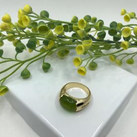 Prsteň Layla zelená